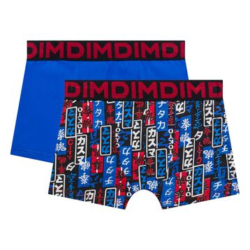 Lot de 2 boxers ceinture rubis Box Japon - Dim Boy, , DIM