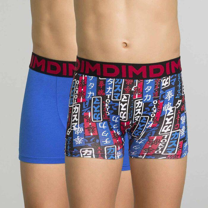 2-pack trunks for boy Box Japon - Dim Boy, , DIM