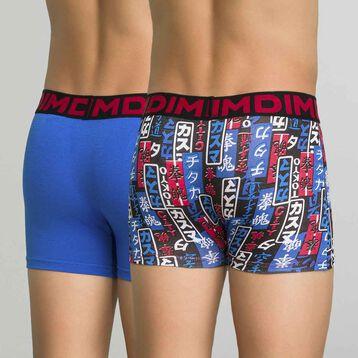 Lot de 2 boxers ceinture rubis Box Japon - Dim Boy, , DIM