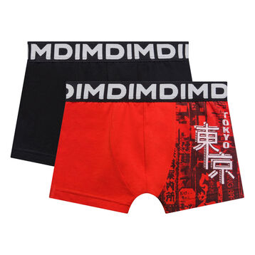 2 pack red and black trunks for Boy - Box japon, , DIM